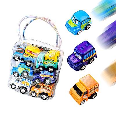 JoyNa兒童卡通迷你迴力小汽車玩具工程車-2組入12輛裝