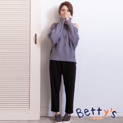 betty's貝蒂思 簡約壓摺西裝褲(黑色)