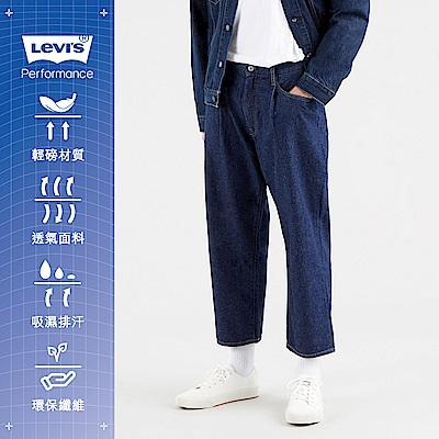 Levis 男款 Stay Loose復古寬鬆版繭型牛仔褲 / 打摺7分褲 / 原色 / 寒麻纖維