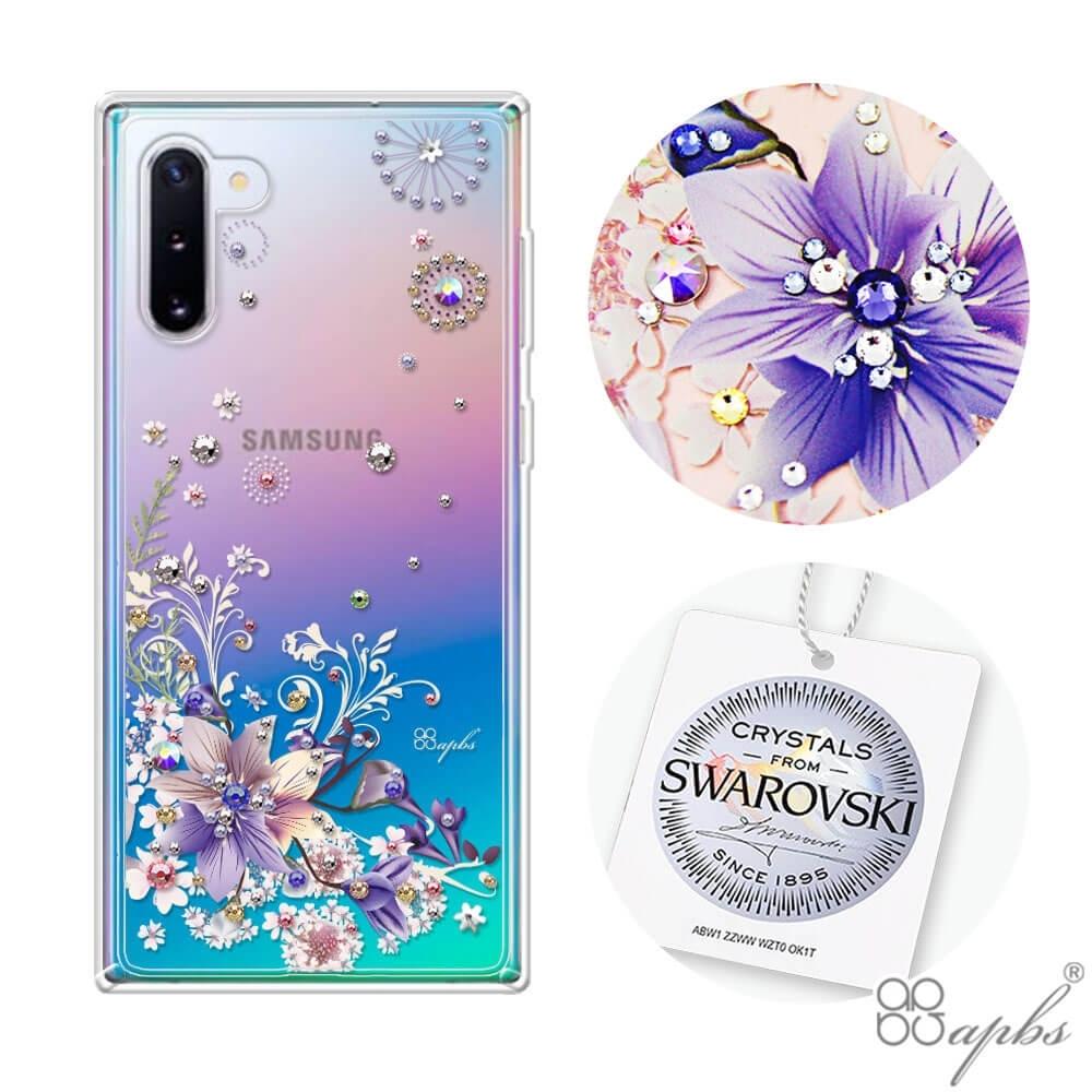 apbs Samsung Galaxy Note 10 施華彩鑽防震雙料手機殼-祕密花園