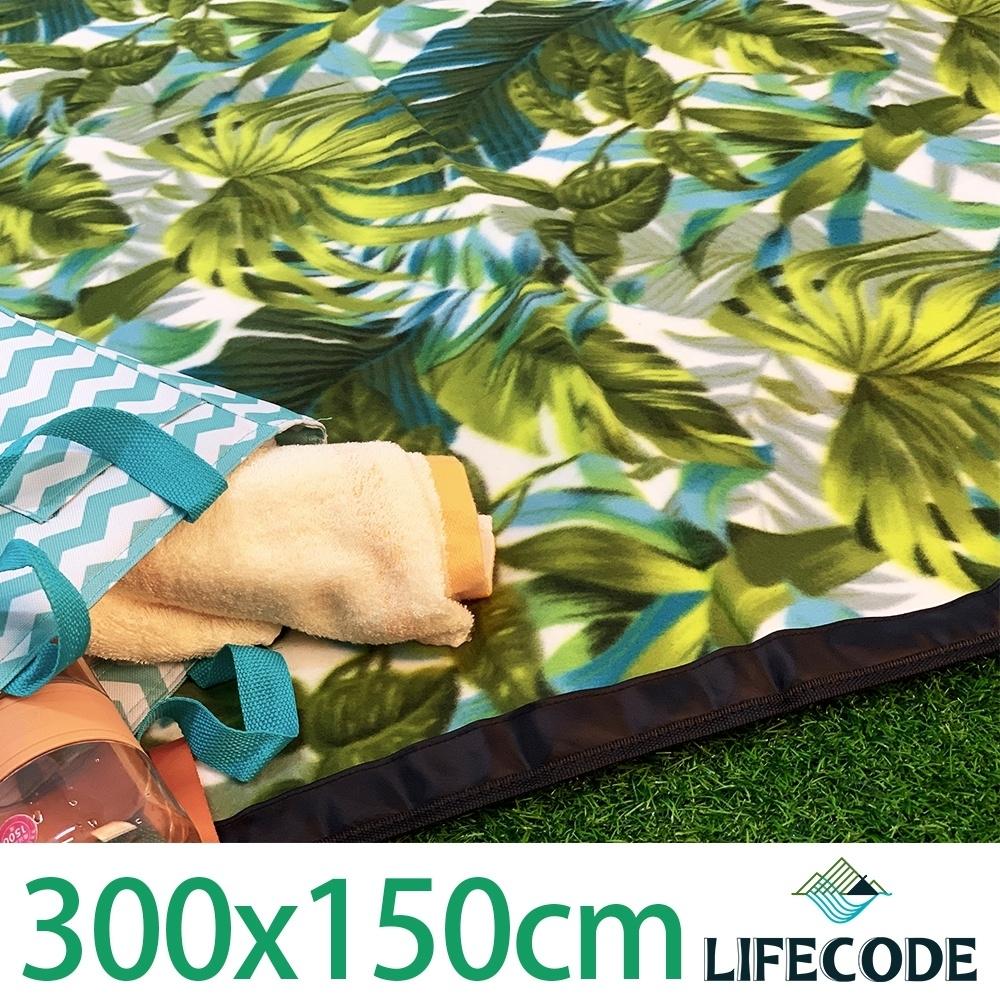 LIFECODE 棕櫚葉絨布防水可拼接野餐墊300x150cm