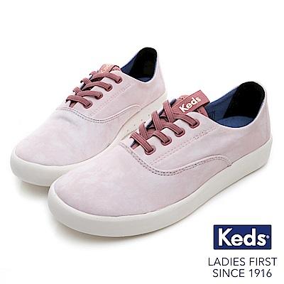 Keds STUDIO 輕量彈力手染風休閒鞋-淺粉