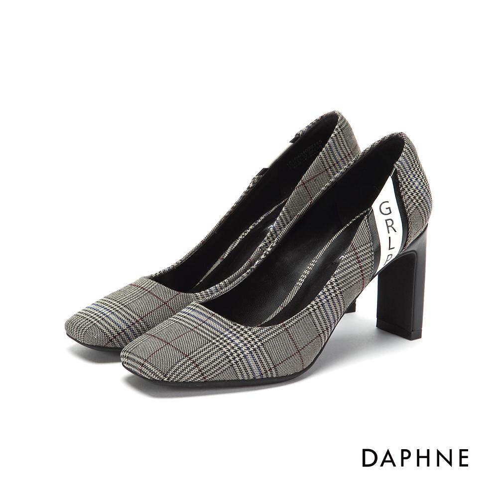 達芙妮DAPHNE 高跟鞋-典雅字母撞色方頭粗高跟鞋-格紋