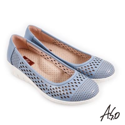 A.S.O 機能休閒 牛皮沖孔直套式娃娃休閒鞋-淺藍