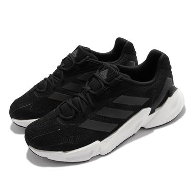 adidas 慢跑鞋 X9000L4 M 運動 反光 男鞋 愛迪達 透氣網布 Boost避震 舒適穿搭 黑白 S23669