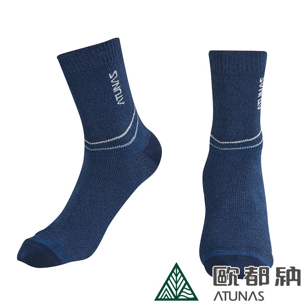 【ATUNAS 歐都納】中性款經典薄款防水襪A1ASBB02N灰藍/深藍/舒適厚底/抑菌抗臭/吸濕排汗