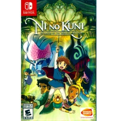 二之國 白色聖灰的女王 Ni No Kuni: Wrath of the White Witch - NS Switch 英日文版