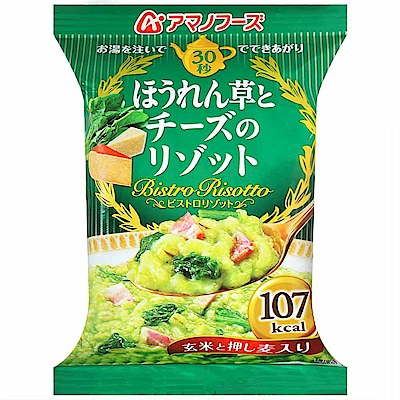 Asahi 天野即食菠菜起士燉飯(25g)