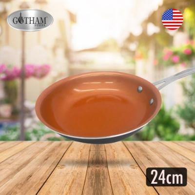 [買鍋送鍋]Gotham Steel輕食主義鈦金陶瓷不沾鍋(24cm)送德國快煮鍋18cm