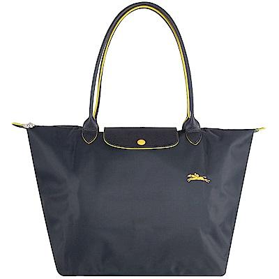 Longchamp Collection尼龍布刺繡品牌長背帶水餃包(灰色/大)