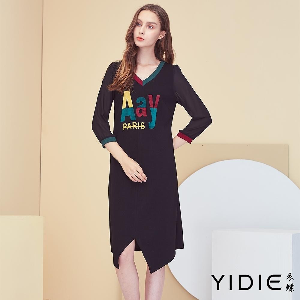 【衣蝶】AAY撞色素面短洋裝