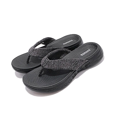 Skechers 拖鞋 On The Go 600 穿搭 女鞋