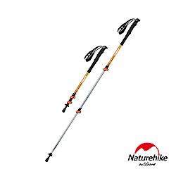 Naturehike 長手把6061鋁合金三節外鎖登山杖 附杖尖保護套 橘色-急