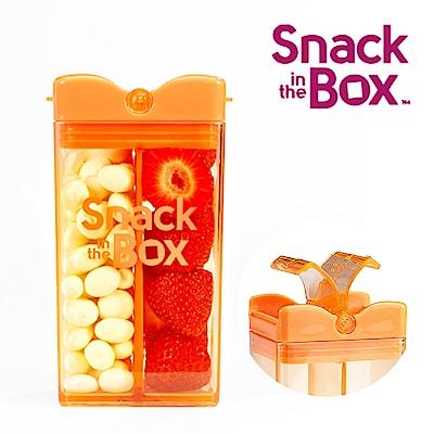 加拿大Snack in the box 兒童零食攜帶盒/分裝盒/點心罐355ml-水果橘