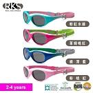 美國《RKS》探險家兒童太陽眼鏡2-4歲(4色)