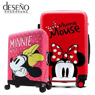 Disney米奇奇幻之旅 24吋PC鏡面拉鍊箱+箱套(24任選+少女夢想M)
