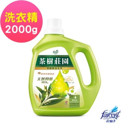茶樹莊園 茶樹天然濃縮抗菌洗衣精2000g