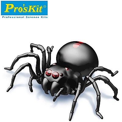 台灣製造Proskit寶工科學玩具鹽水燃料電池動力蜘蛛GE-751