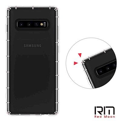 RedMoon 三星 Galaxy S10 6.1吋 防摔透明TPU手機軟殼