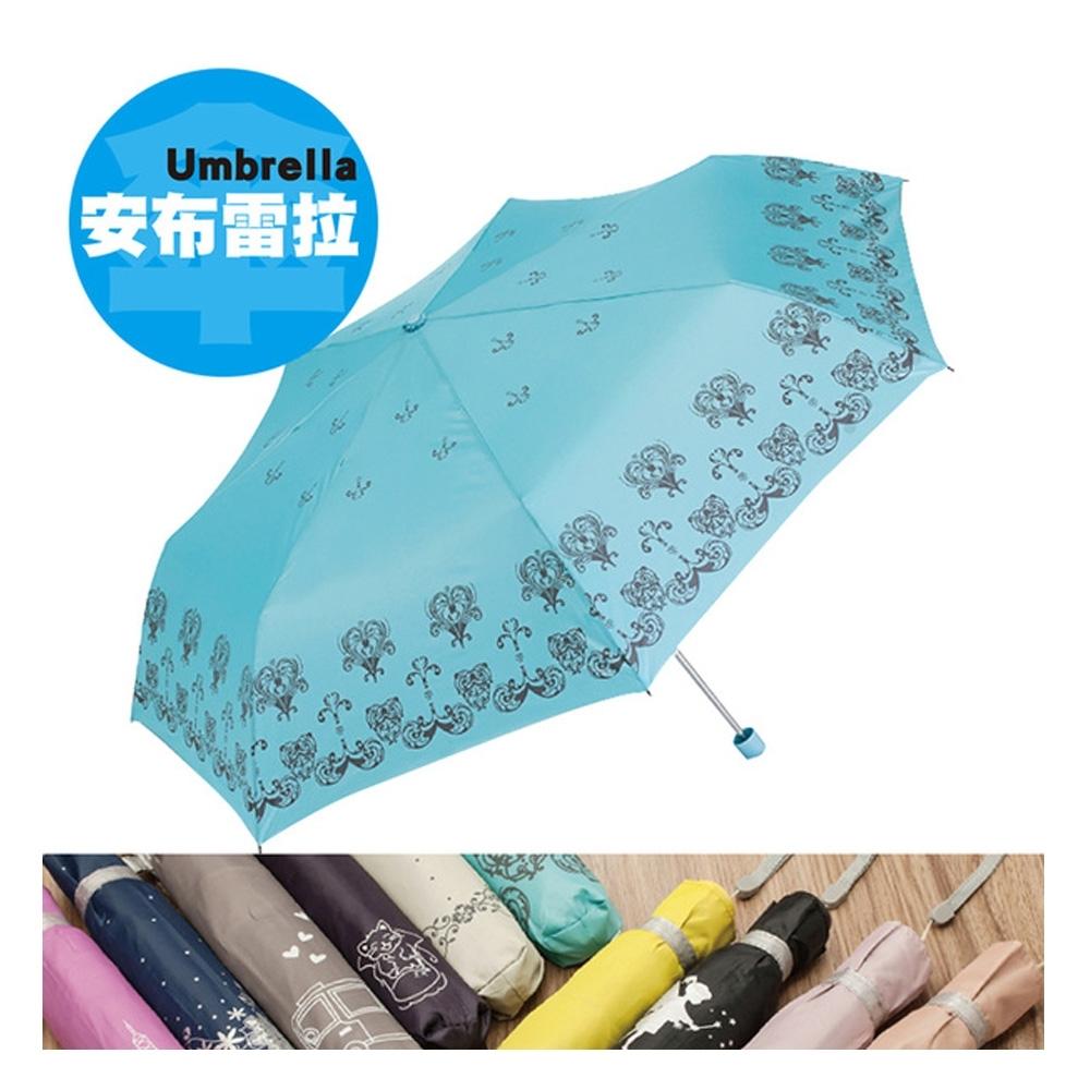 【KISSDIAMOND】花樣極細抗UV鋼筆傘(簡約/經典/抗UV/防曬/CMW12017)