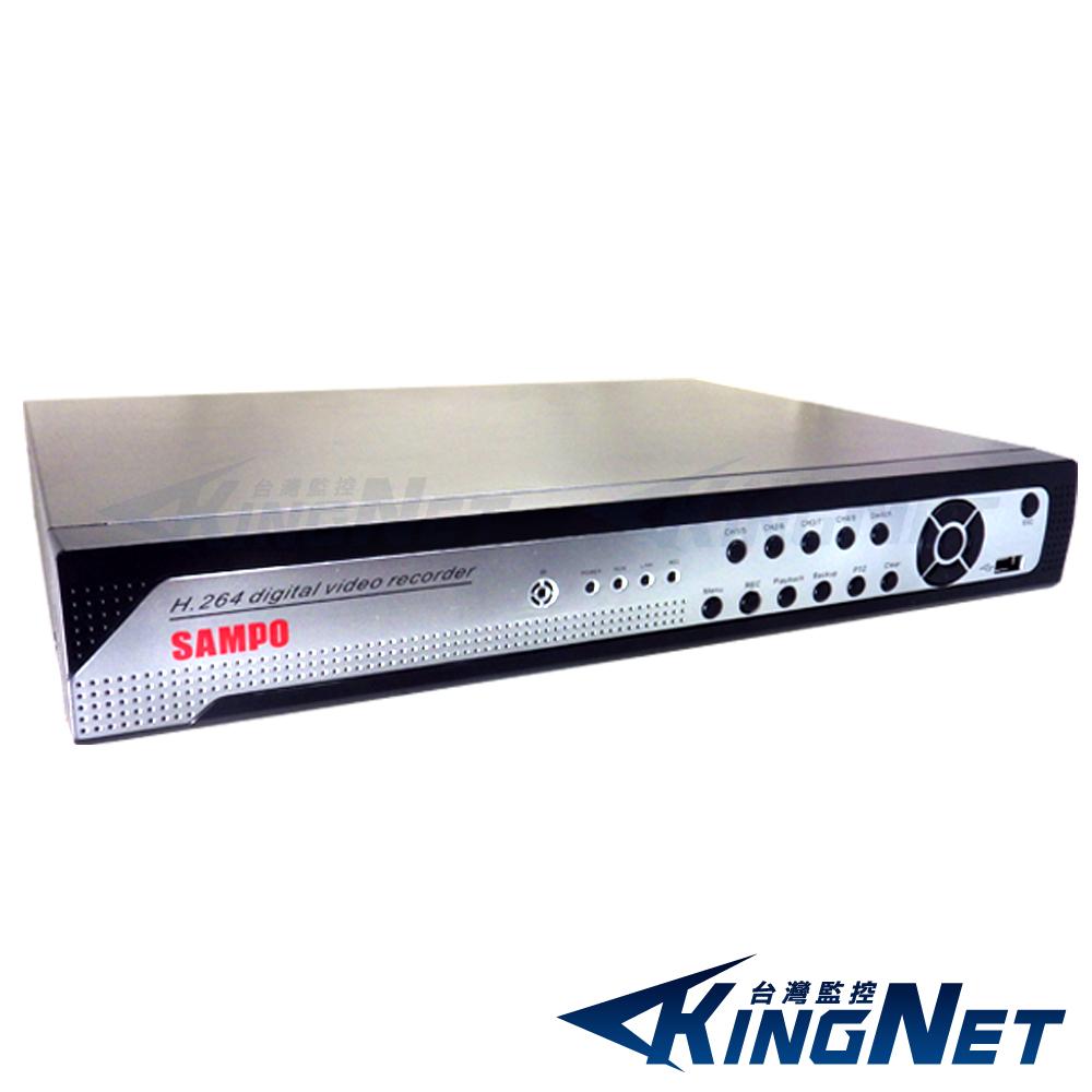 監視器攝影機 - KINGNET 聲寶主機 1440P 8路4聲 監控主機五合一高清混合機