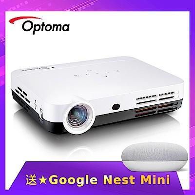 [停課不停學]Optoma ML330 600流明 高清微型智慧LED投影機-白★限量送Google Nest Mini 智慧音箱