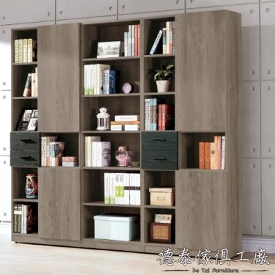 D&T 德泰傢俱 Dean工業風 系統式7尺組合書櫥組-212.5x32x200cm