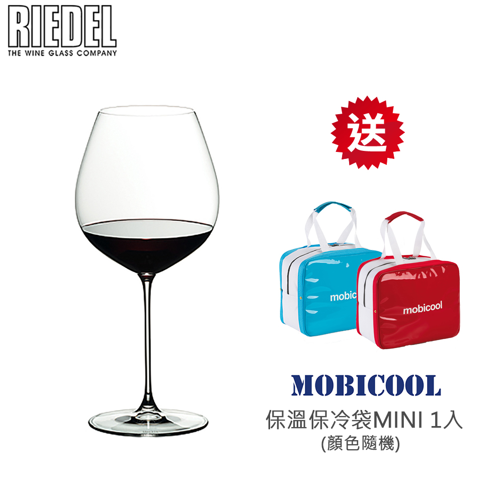 RIEDEL VERITAS 系列OLD WORLD PINOT NOIR 紅酒杯2入