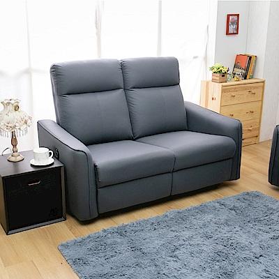 AS-卡麗電動雙人沙發(兩色可選)-145x91x99cm