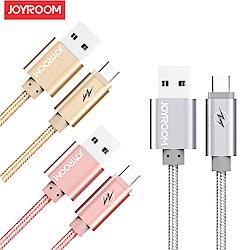 【買一送一】JR-S503 MicroUSB2.4A鋁合金純銅閃電快充線1M(隨機色)