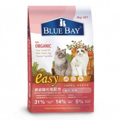 BLUE BAY EASY倍力輕鬆食全護貓糧刻-成幼貓化毛配方-雞肉+鮭魚 1.5kg 兩包組