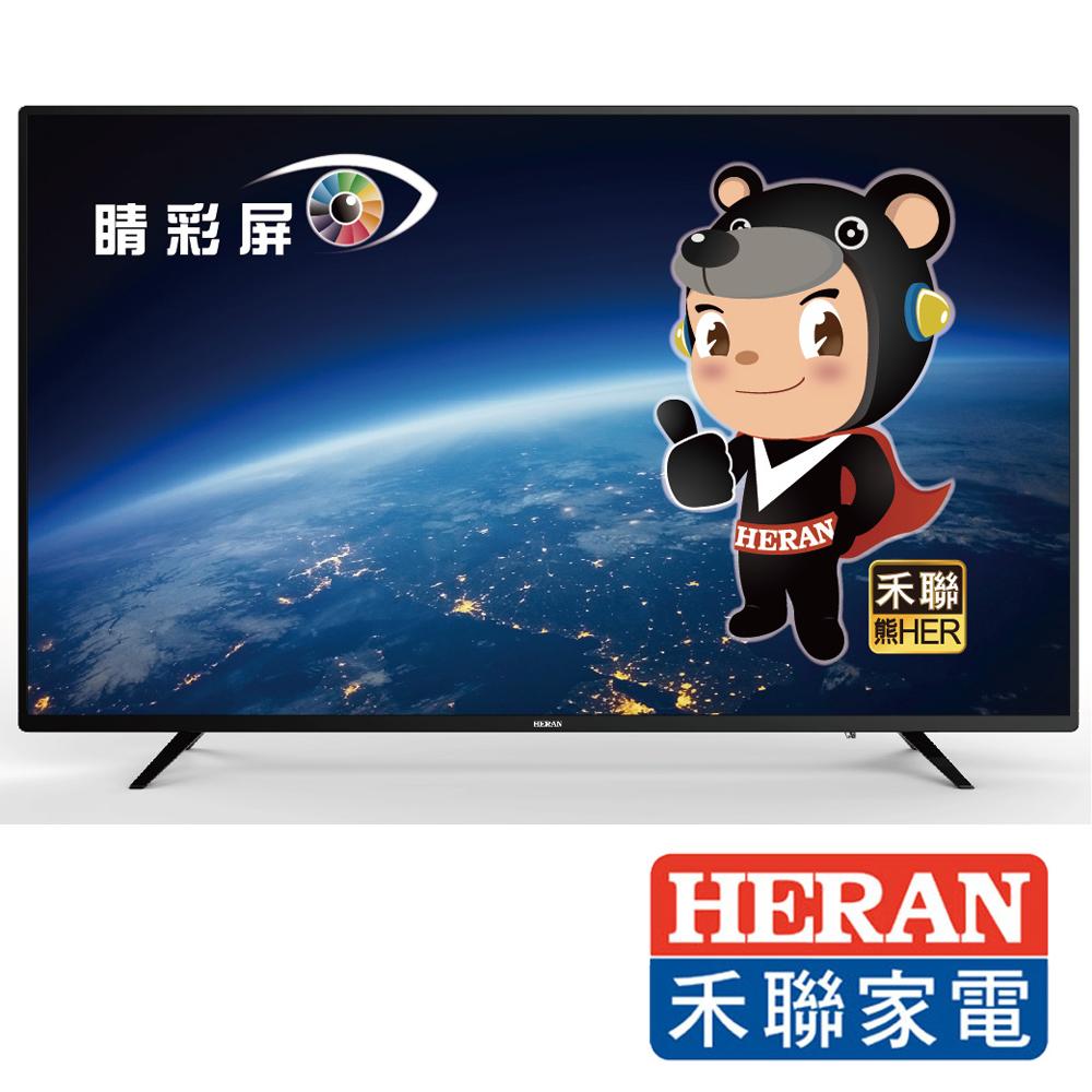 HERAN禾聯 32吋 FULL HD液晶顯示器(不含視訊盒) HS-32DA1 @ Y!購物