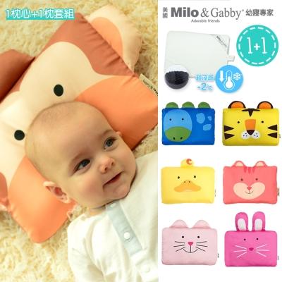 Milo&Gabby 動物好朋友-超涼感排汗抗菌黑米嬰兒枕心+枕套組(多款可選)