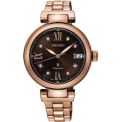 SEIKO精工 LUKIA 璀璨動人 限量晶鑽機械女錶(SRP844J1)-33.9mm