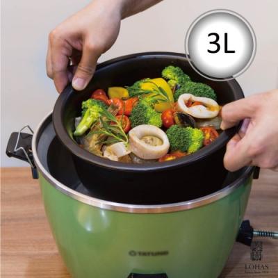 陸寶 健康內鍋24cm/3L 適用大同電鍋10人份