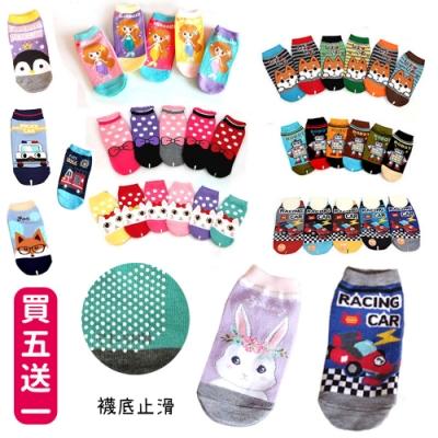 【時時樂】[買五送一]台灣製可愛卡通止滑款兒童直版襪(款式隨機)