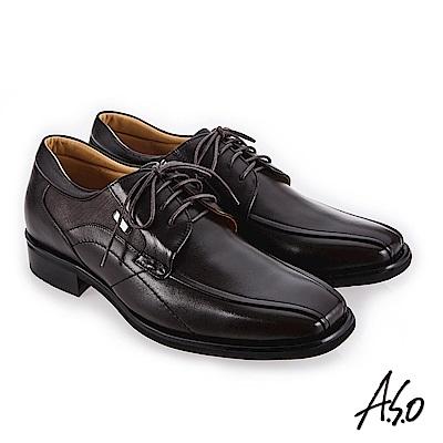 A.S.O 菁英通勤 柔軟羊皮寬楦真皮鞋 咖啡