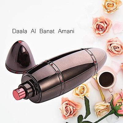 Daala Al Banat Amani粉莓繆斯 無花果與百合 香水50ml★贈眼影盤