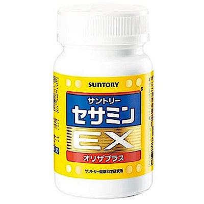(破盤下殺)SUNTORY三得利 芝麻明EX(30日份/90錠)