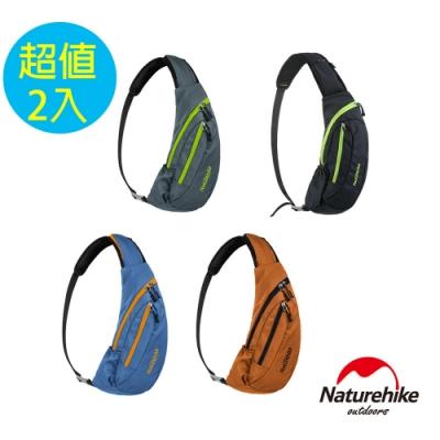 Naturehike 6L多功能防水單肩斜背包 胸前包 2入組-急
