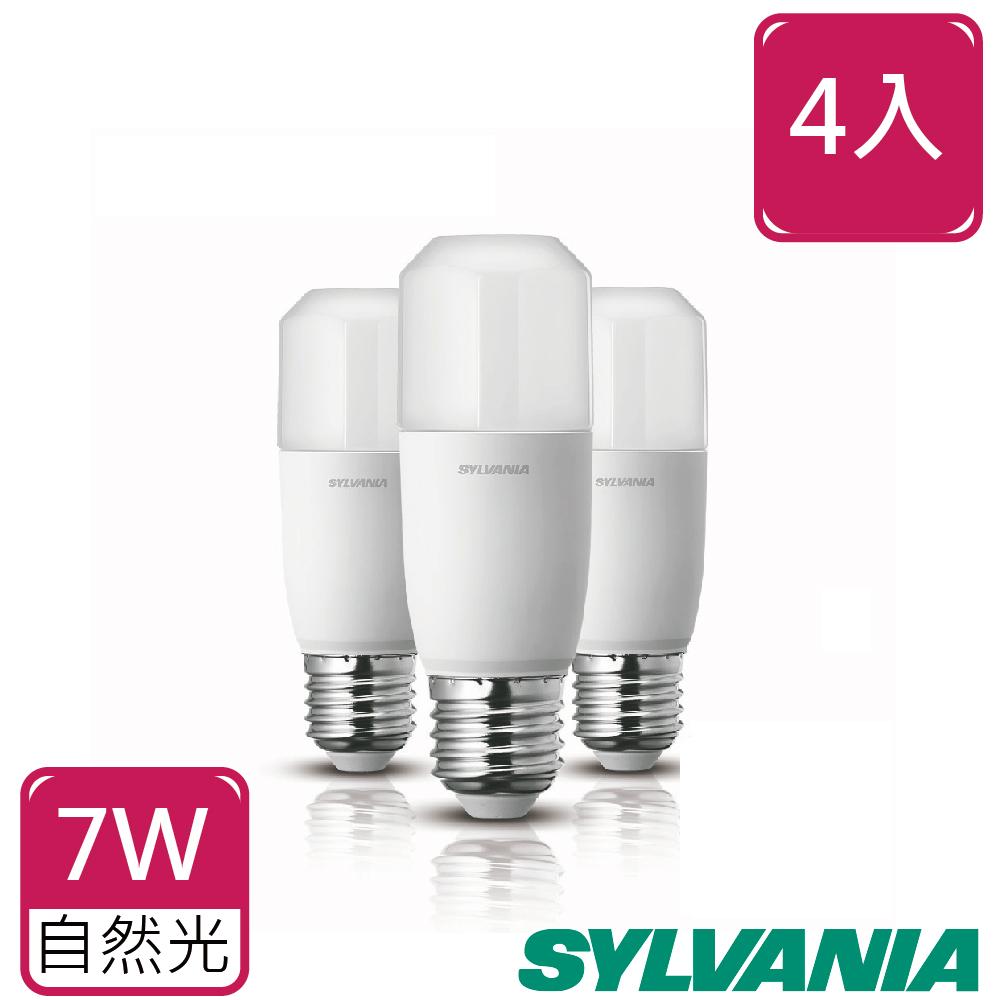 喜萬年SYLVANIA  7W LED小小冰極亮燈泡-4入自然光4000K全電壓