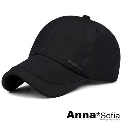 【滿額再75折】AnnaSofia 立體SPORT標 防曬遮陽嘻哈棒球帽老帽(酷黑系)
