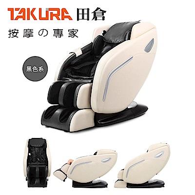 [無卡分期-12期] TAKURA 田倉 臀感時尚氣壓按摩椅-530-黑色系
