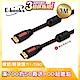 E-books X48高畫質抗干擾HDMI影音傳輸線-3M product thumbnail 1