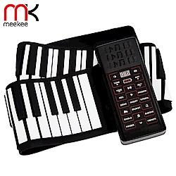 【meekee】攜帶型88鍵高音質手捲電子琴 (IP88)