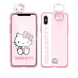 Hello Kitty iPhone Xs / X 5.8吋 3D立體手機殼(趴趴)