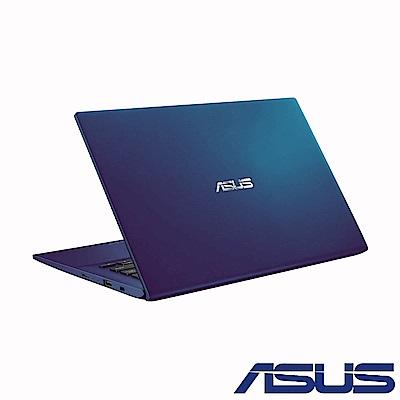 ASUS X412FA 14吋筆電 (i5-10210U/4G/512G/Vivobook/孔雀藍)