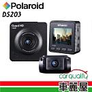 【Polaroid寶麗萊】DS203 前SONY鏡頭雙1080P行車記錄器 (內含32G)