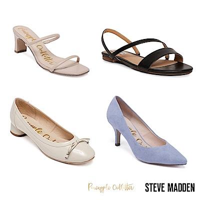 【年中慶限定】STEVE MADDEN+夏日女神鞋款均一價$990
