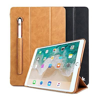 JISONCASE Apple iPad(2017/2018) Y折筆槽側翻皮套